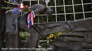 Indisch Monument - © Federatie Indische Nederlanders